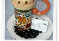 coffee-mug-shot