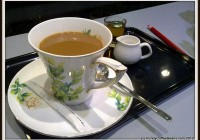 my-cup-of-mexican-coffee-today-21682486